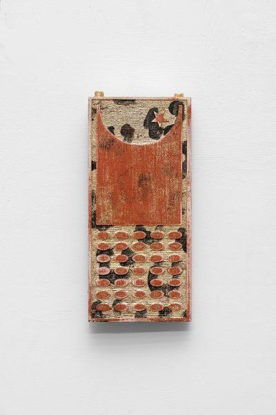 HBD2-031 Acrylic on wood, 11,5 x 25,5 cm, 2015 © photo : Aurélien Mole